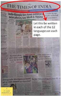non-traditional marketing ideas-newspaper masthead in 12 languages- snapdeal-www.ifiweremarketing.com