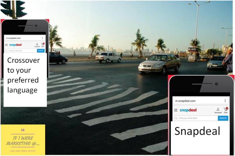 non-traditional marketing ideas snapdeal-zebra crossing installation-www.ifiweremarketing.com